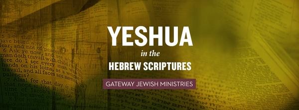 Shabbat Service: Feast of Unleavened Bread